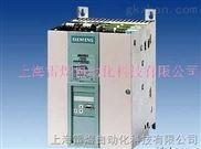 西门子直流调速器6RA7095-4DS22-0 2000A维修
