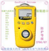 GAXT-X氧气检测仪/便携式氧气含量检测仪
