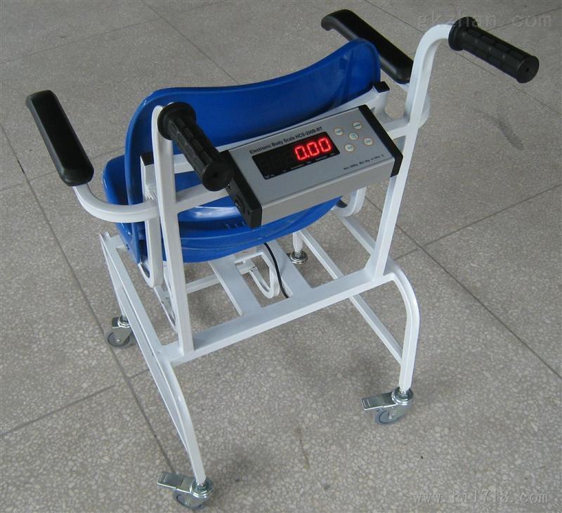 残疾人专用300KG轮椅称热卖价,透析用轮椅电子秤