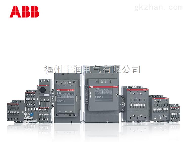 ax12-30-10交流接触器
