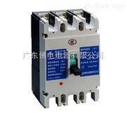 供应FDM1系列塑壳断路器