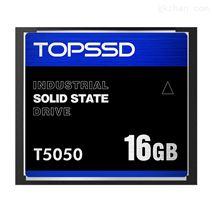 天硕 T5050工业CF卡(16GB)