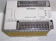 FX3U-32MR现货代替FX2N-32MR-001价格