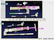 手动高压阀门注脂枪(美国) 型号:Delta1699-09