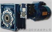 西纳电机之GYROS蜗轮蜗杆减速机MVB系列