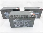 12v7ah蓄電池報價,UPS電池門禁后備電源