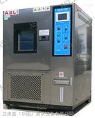 通标 高低温循环试验仪