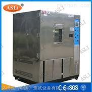 进口高低温试验箱生产厂家