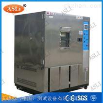 北京交变高低温试验机