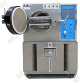 电感反压高温蒸煮仪