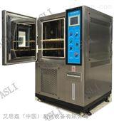-0℃单点式恒温恒湿试验机