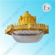 防水防尘防腐壁挂式防爆LED泛光灯70W价格隔爆型LED防爆泛光灯图片
