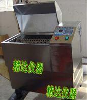 JDQW-FZ08小容量全温振荡器