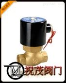 2L-40蒸汽电磁阀