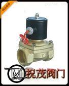 2W-50电磁阀