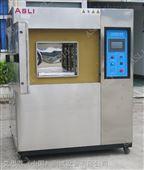 液体式冷热冲击试验机