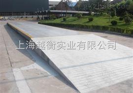 上海电子汽车衡模拟式   厂家报价 现货直发
