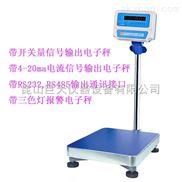 继电器控制输出4-20mA电流信号继电器控制输出电子秤/称