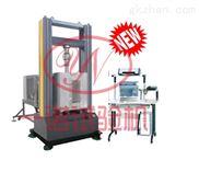 WDD系列-环保制冷微机控制灌封胶试验机