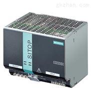 齐全-西门子SITOP开关电源模块