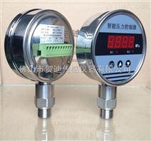 智能数显压力控制器|RS485数字压力仪表