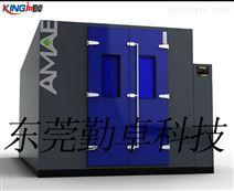 勤卓品牌步入式高低温试验室恒温恒湿试验室恒温恒湿环境试验箱