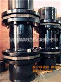 双型弹型膜片联轴器|起重联轴器