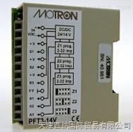 西纳继电器之MOTRON控制继电器