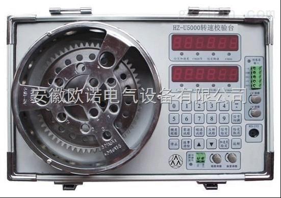 霍尔式转速传感器_中国智能制造网
