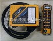 捷控遥控开关台湾捷控遥控器G1200