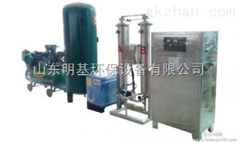 张掖二氧化氯发生器臭氧杀菌设备量大优惠