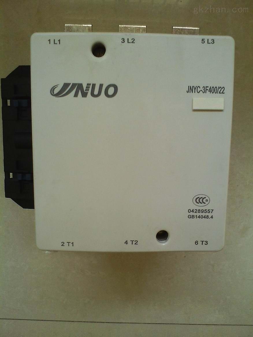 防晃�接�|器,JNYC-3F永磁接�|器