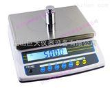 T-scale台衡JSC-AHW-6+电子计重秤