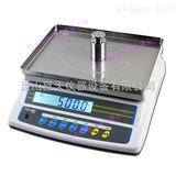 湖州30公斤计重电子秤