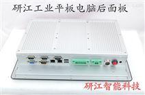 12.1寸多串口工业平板电脑