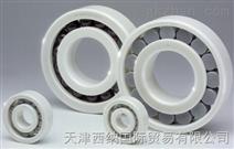 西纳关节轴承之CEROBEAR陶瓷关节轴承