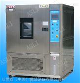 高低温试验箱4080L