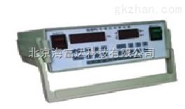 微机变频电源(低频信号发生器) 型号:WBP2