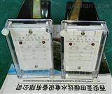 ZJX-3A-3D剪断销信号装置/剪断销