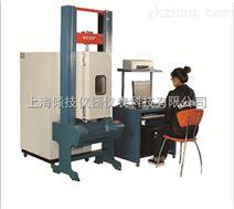 微机控制高低温万能试验机/洗墙灯高低温测试仪