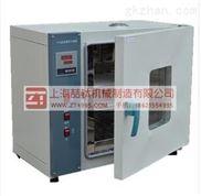 国标101-0A电热鼓风干燥箱规格