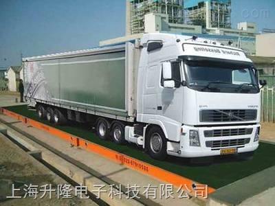 SCS-150上海汽车衡