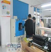 高低温试验设备品牌厂家/可温控实验箱