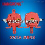 湖北杭荣厂价销售,GHB-K-II、粉尘防爆拉绳开关安装