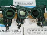 压力检测显示远传仪表YSB-5600智能压力变送器