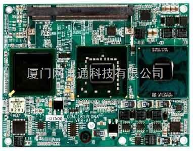 研祥工控机COM-1812LDNA
