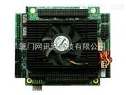 研祥工控104-1815CLD2NA|单板电脑带CPU/内存|低功耗嵌入式主板