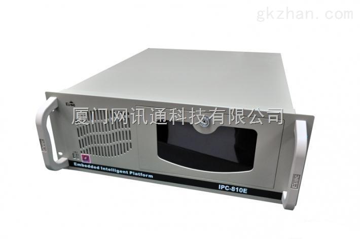 研祥工控机IPC-810E一级代理
