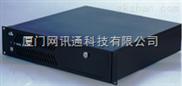 研祥工控机EPX-8201|工业级2U标准上架型原装整机