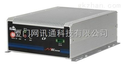 研祥工控机MEC-5003B|无风扇高性能嵌入式工控整机